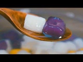 【magic food】Q弹的芋圆吃到嘴里第一口幸福到哭泣,回味无穷