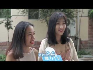 【魔力TV 】:你相信酒后乱性吗 ?真实答案竟然是
