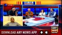 Off The Record   Kashif Abbasi   ARYNews   27  September 2018