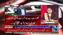 News Point with Asma Chaudhry - 27th September 2018