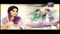 Phir Wohi Dil Last Episode - on ARY Zindagi in High Quality 27th September  2018