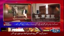Tonight with Jasmeen - 27th September 2018