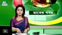 NTV Rater Khobor | 27 September, 2018