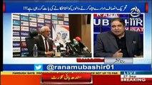Aaj Rana Mubashir Kay Sath - 27th September 2018