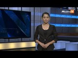 စက္တင္ဘာ ၁၂ Mizzima TV