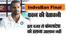 Asia Cup 2018- India's Shikhar Dhawan speaks ahead of the Asia Cup final