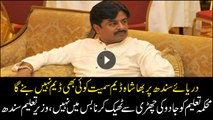 Any dam including Basha will not be built on River Indus, Sardar Ali Shah