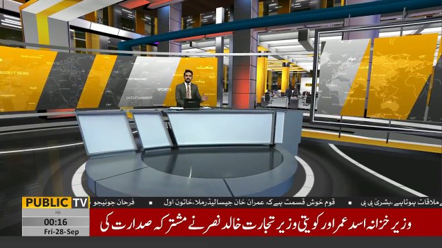 Dabang News Came About Pm Imran Khan's New Visit