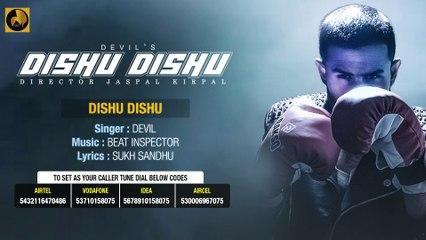 Dishu Dishu | Devil | Full Audio Song | Latest Punjabi Songs | Ustad G Records