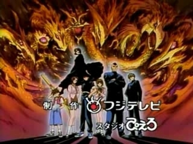 Flame of Recca 05 VOSTFR