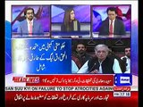 Party heads dont accept responsibility after losing elections and blame their loss in elections on rigging - Habib Akram