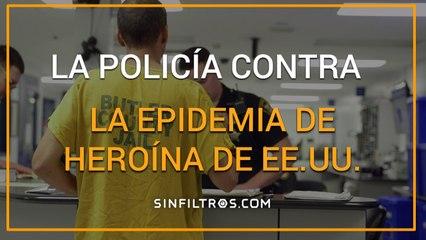 La comisaría de Butler County ante la epidemia de heroína en EE.UU. | Sinfiltros.com