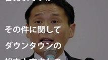 貴乃花親方引退に松本人志の一言に一同驚愕!貴公俊と日馬富士が原因か相撲協会退職会見で