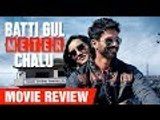 Movie Review Of Batti Gul Meter Chalu | Shahid Kapoor | Shraddha Kapoor