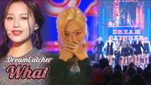 [HOT] Dreamcatcher - What , 드림캐쳐 - What Show Music core 20180929