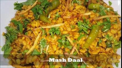 """Tadka Mash Daal I Daal Mash Fry I Dhaba Style Mash Daal in urdu hindi """" Cook With Shaheen"""""""