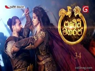 Pruthuvi Maharaja 29/09/2018 - 34