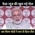 Bharatiya Janata Party (BJP) - #MeraBoothSabseMazboot