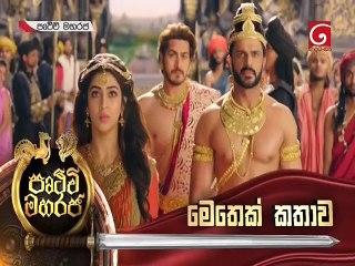 Pruthuvi Maharaja 30/09/2018 - 35