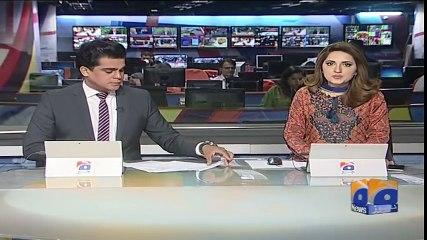 Geo Bulletin - 12 PM - 30 September 2018 ( 480 X 854 )