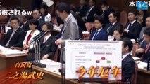 何か癒される面白 麻生節!「YOUは何しに日本へっつったか~知ってる?凄いうけてるんだよ」笑 なごやか予算委員会 麻生太郎 安倍総理 最新の面白い国会中継