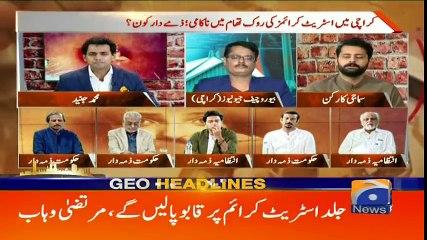 Geo Headlines - 04 PM - 30 September 2018 ( 480 X 854 )