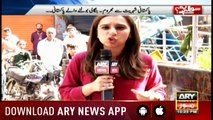 Sawal Yeh Hai | Maria Memon | ARYNews | 30 September 2018