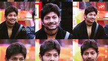 Bigg Boss 2 Contestants Reaction On Winner Kaushal | Nani
