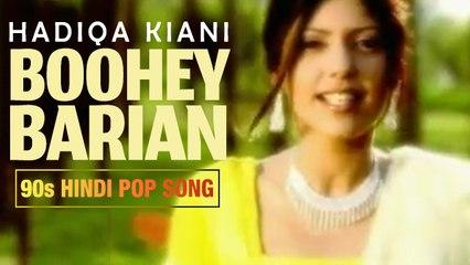 Boohey Barian | Hadiqa Kiani | 90s Hindi Pop Songs | Archies Music