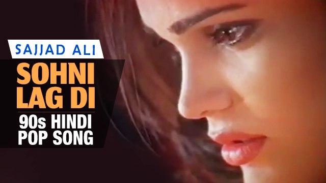 Sohni Lag Di | Sajjad Ali | Gulshan Grover | 90s Hindi Pop Songs | Archies Music
