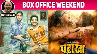 Sui Dhaaga & Pataakha Box Office Weekend | Varun Dhawan | Anushka Sharma | Sanya Malhotra