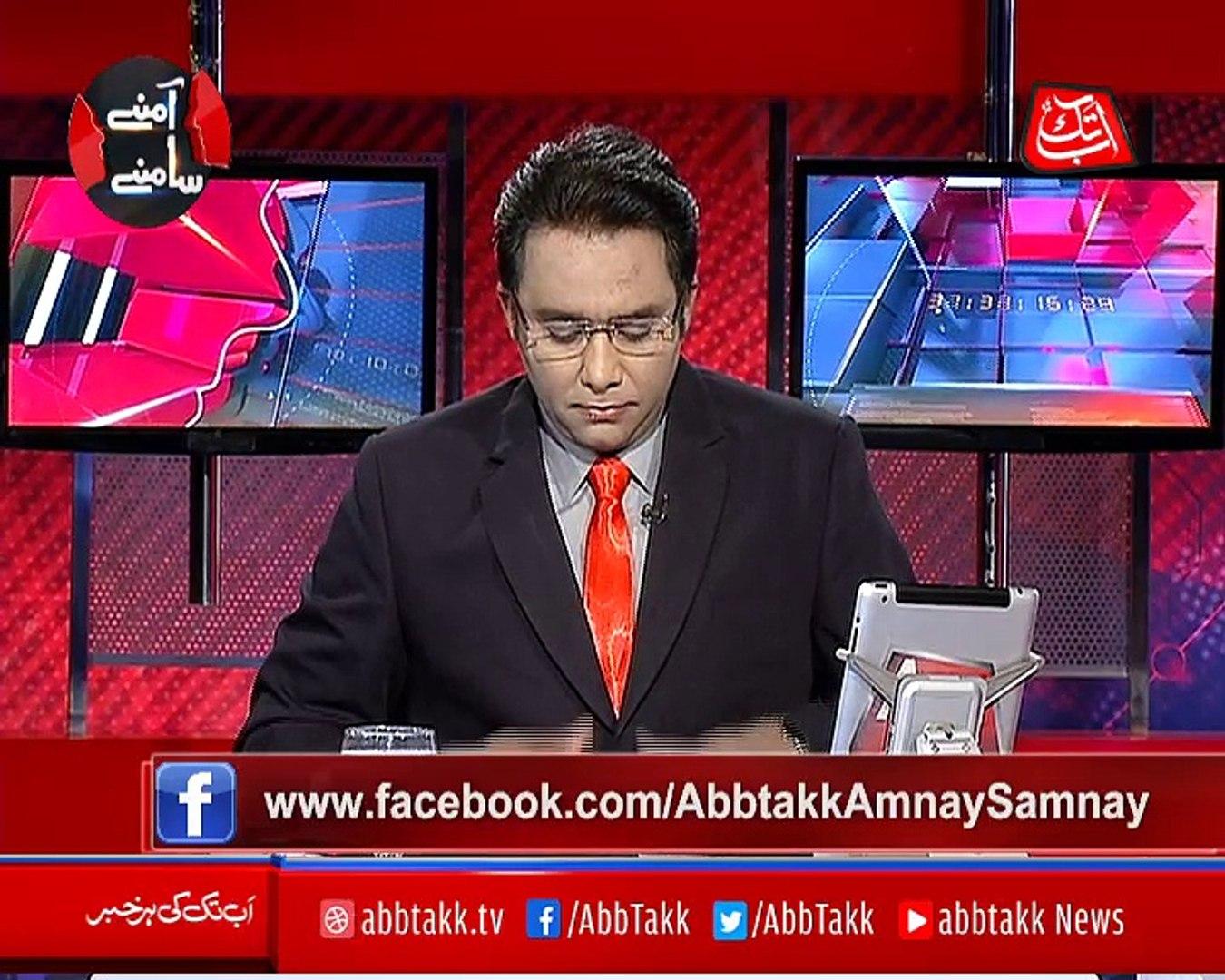 Abb Takk - Amnay Samnay With Noor-Ul-Arfeen - Ep 229 - 30 Sep 2018