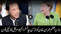 German Chancellor Angela Merkel phones Imran Khan
