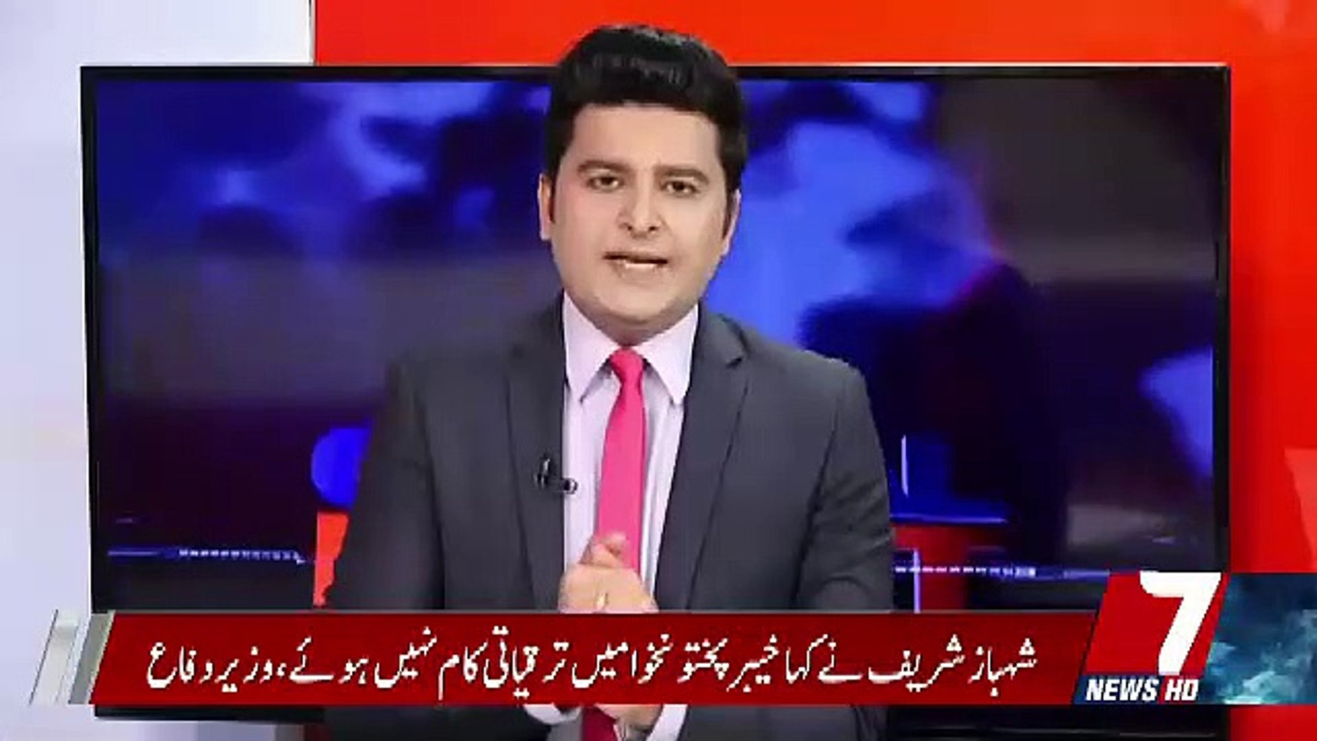 Capital Front – 1st October 2018