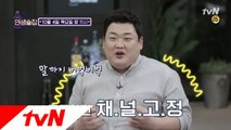 [예고] 두려움에 떠는 김준현...그 이유는!?
