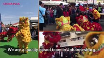 The Chung Wah Dragon and Lion Dance Troupe is a Johannesburg based team that includes both Chinese and South African people learning and performing traditional