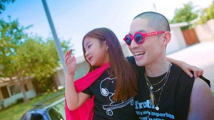 Van Ness Wu - Summertime Love