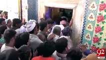 Urs Hadrat Sultan Bahoo R.A | Muharram ul Haram
