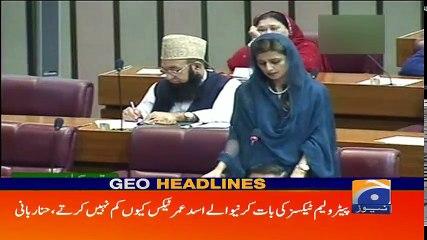 Geo Headlines - 01 PM - 02 October 2018 ( 480 X 854 )