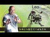 Horóscopos: para Leo / ¿Qué le depara a Leo el 25 septiembre 2014? / Horoscopes: Leo