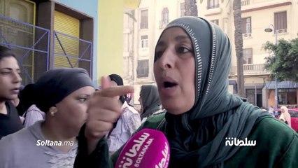 غضب وإحتاج الأمهات بعد إدراج الدارجة في المقرراتايلا غيقريو ولادنا البغرير غير يديوهم للعسكر