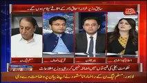 We Don,t Forget Ishq Dar,,Farrukh Habib Badly Criticise Ishaq Dar,
