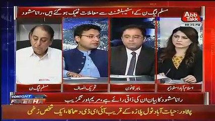 PML(N) Walay Tu Paon Pakarne Ko Bhi Tayar Hain- Farrukh Habib
