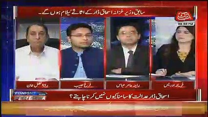 Don,t Be Serious on Rana Mashood's Statement, After Two Months Shehbaz Sharif Will Go to Jail- Farrukh Habib
