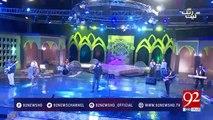 Aankhon Ke Sagar-Shafqat Amanat Ali- Live