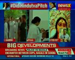 Mamata faces protest as funds for Durga Puja clubs, not Imams; Muslim clerics demand hike in stipend