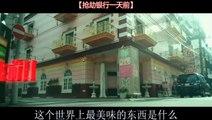Action mv Full  Comedy mv Full  Japanese mv Full 1/2 part 2/2