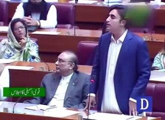 bilawal speech in NA