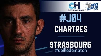#J04 :  CHARTRES - STRASBOURG #veilledematch