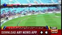 Sports Room | Najeeb-ul-Husnain | ARYNews | 4  October 2018